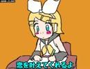 【ニコニコ動画】じゅんあいくりにっく【鏡音リン・レンオリジナル】を解析してみた