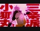 【手描き】オートメーション脱衣【刀剣乱舞】
