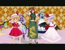 【ニコニコ動画】【東方MMD】シュレディンガイガーのこねこ【紅魔館組】を解析してみた