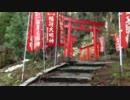 【ニコニコ動画】聖地巡礼の旅に出た part.06 湯涌温泉後編を解析してみた