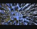 【ニコニコ動画】【ゆっくり怪談】藪の中【怖い話】を解析してみた