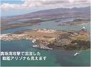 防人の道 今日の自衛隊 - 平成27年7月6日号