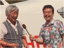 【安全保障講座】日本人が知っておくべきもう一つのハワイの歩き方 Part2[桜H27/7/6]