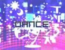 ブリキノダンス/DIVELA REMIX feat.鏡音リン 【改】