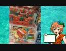 【ニコニコ動画】UFOキャッチャー・ゴールデンフリーザに挑戦!【アピロスらじお9】を解析してみた