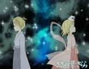 【ニコニコ動画】【晴と空で】ささの葉さらら【歌った気になった】を解析してみた