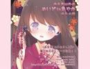 【イヤホン推奨】ASMR☆めいどinあやか(海泥まっさーじ)体験版【囁きあり】
