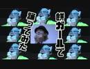 【ニコニコ動画】【TAKUMA】餅ガールで踊ってみた【はしゃいでみた】を解析してみた
