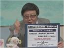 【断舌一歩手前】決戦7月12日!民主主義を守る行動を[桜H27/7/7]