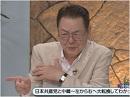 【筆坂秀世】日本共産党と中韓~左から右へ大転換してわかったこと[桜H27/7/7]