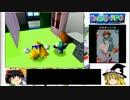 【ゆっくり実況】懐かしのツインビーRPG part3-1 thumbnail