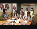 A&G Girls Project Trefle 第118回(最終回)(2015年7月4日放送)