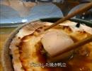 【ニコニコ動画】帆立でも食べてみよう。を解析してみた