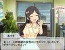 【ニコニコ動画】【NovelsM@ster】 今日は何の日? 【桃井あずき生誕祭】を解析してみた