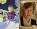 【ニコニコ動画】[姜 誠]  強制労働?世界遺産登録めぐり日韓で異なる解釈7.7を解析してみた