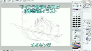人気の「合鴨ひろゆき」動画 2本...