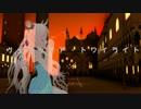 【ニコニコ動画】【RANA21564】 ベネツィア・トワイライト 【オリジナル】を解析してみた