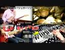 【ニコニコ動画】【血界戦線】「シュガーソングとビターステップ」を歌ってみた。【CoJY】を解析してみた