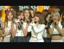 【ニコニコ動画】[K-POP] AOA(Ace Of Angels) - Heart Attack + Winner (LIVE 20150707) (HD)を解析してみた