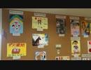 【ニコニコ動画】青森県動物愛護センターに行きました 4を解析してみた