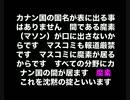 【ニコニコ動画】【水間政憲】東京裁判は懲戒指示書に依拠する!を解析してみた