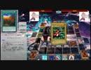 【ニコニコ動画】[遊戯王ADS]ウィッチクラブレシャドールを解析してみた
