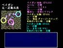 【ニコニコ動画】【FF4】 Lv1セシルの物語 part1を解析してみた