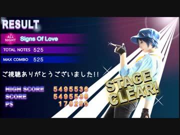 p4d signs of love 踊ってみた コスプレ by すみる 踊ってみた 動画