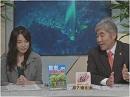【北朝鮮】地方議員が「市民の党」に献金、日本人は油断すべからず![桜H27/7/8]