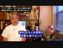 字幕【テキサス親父】韓国の善良な人達に儲け話があるぜ!