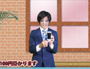 【ジャポネット低田】商品番号005
