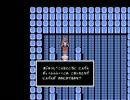 """【ニコニコ動画】""""氷の塔""""(GameMusic,ChipTune,Original)を解析してみた"""