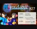 【ニコニコ動画】H2 radio(エイチツーレディオ) #27を解析してみた