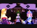 【ニコニコ動画】【東方MMD】 秘密裏の宴会と参加したい仮面集団を解析してみた