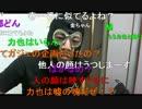 【ニコニコ動画】20150709 暗黒放送 裏切り者は許さん放送を解析してみた