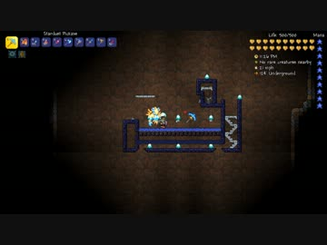 how to get truffle worm in terraria
