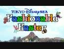 【ニコニコ動画】【編集版】ファッショナブル・イースター【Part1】を解析してみた