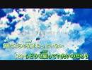 【ニコニコ動画】【ニコカラ】アイラ【on vocal版】を解析してみた