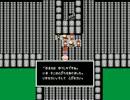【ニコニコ動画】ファミコン風BGM・チップチューン(風の角)を解析してみた