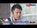 我武者羅-激闘2day's- 【第4戦目・#2】