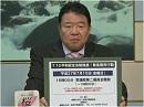 【緊急告知】明日議員会館前、平和安全法制推進!緊急国民行動[桜H27/7/9]