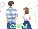 【Mikuri】colorful 【オリジナル】