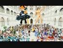 【ニコニコ動画】【MMD】みんなに『恋は渾沌の隷也』踊ってもらった(再うp)を解析してみた