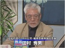 【田村秀男】株価暴落!中国経済の行方[桜H27/7/9]