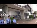 【ニコニコ動画】福岡 韓国領事館前 抗議街宣 通りすがりの女子を解析してみた