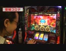 シータイム第77回[by ARROWS-SCREEN]