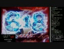 【ニコニコ動画】2015年 07月09日 永井兄弟 牙狼FINAL配信 (1/5)を解析してみた