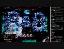 【ニコニコ動画】2015年 07月09日 永井兄弟 牙狼FINAL配信 (5/5)を解析してみた