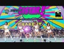 [K-POP] Sistar - Shake It (LIVE 20150709) (HD)