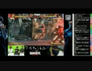 【ニコニコ動画】【闘神激突】ウメハラチャンネル 第1回 part4 2015.7.9を解析してみた